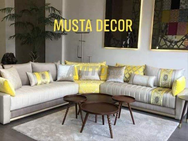 Salons Modernes à vendre à Agadir dans Meubles et Décoration   Avito.ma