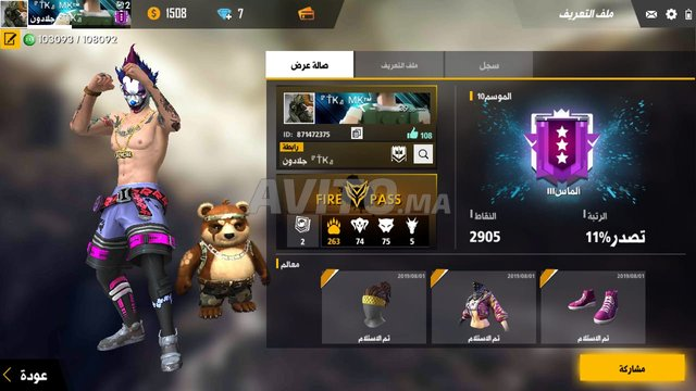 Compte Free Fire