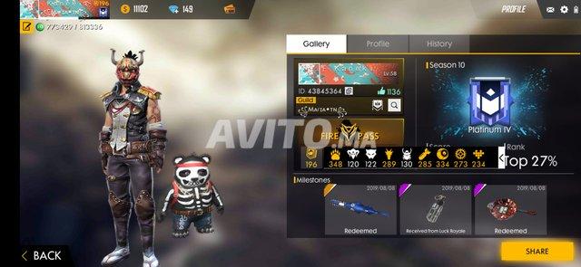 Compte Free Fire للبيع في فاس في ألعاب الفيديو وأجهزة تشغيل