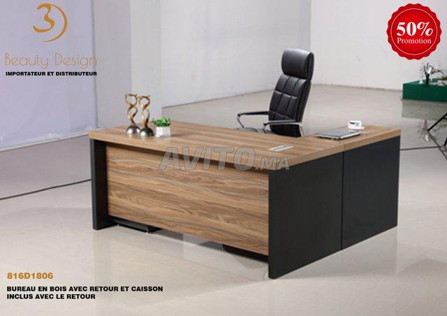 Le mobilier de bureau de luxe للبيع في الرباط في معدات مهنية