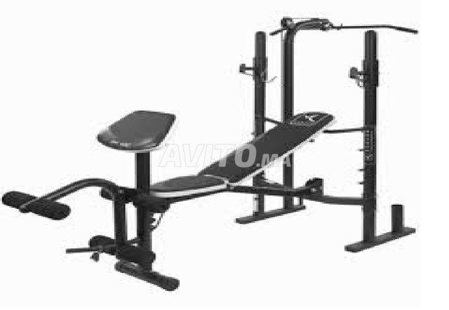 Machine Banc Musculation Domyos Bm 470 للبيع في الرباط في هوايات