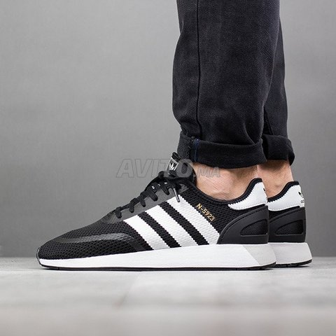 Adidas Original ma À Avito Chaussures Chaussures Chaussures Dans sQBdCxothr
