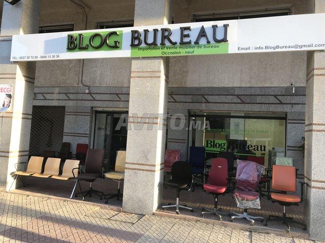 Mobilier de bureau de marque للبيع في القنيطرة في معدات مهنية