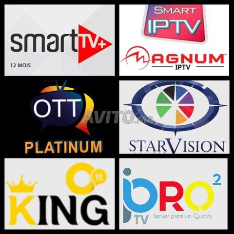 IP TV للبيع في خنيفرة في تلفزيون | Avito ma