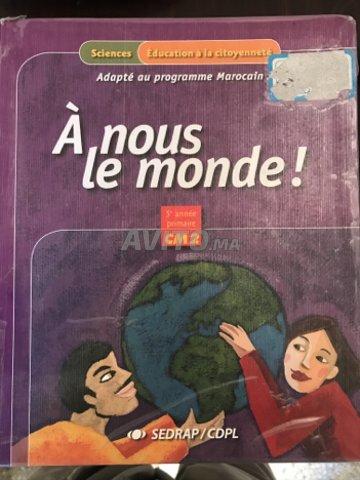 A Nous Le Monde 5eme Annee Primaire