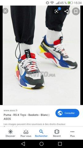 Puma Rs X toys