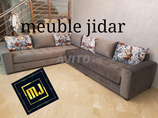Salon portto à vendre à Casablanca dans Meubles et ...