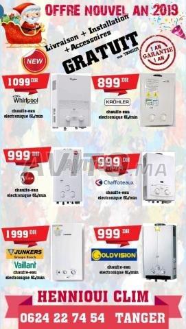 049bc9a032c7e سخانات الماء ومكيفات الهواء جميع الماركات للبيع في طنجة في أجهزة ...