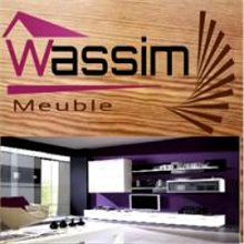 Boutique Meuble Bureau Wassim Materiels Professionnels A Rabat Avito Ma